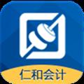 仁和会计课堂 V1.5.65 安卓版