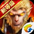 全民斗战神无限金币版 V4.0.24 安卓版