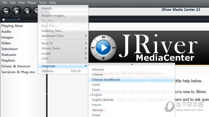 J.River Media Center22