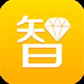 智仁 V1.3 安卓版