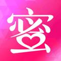 闺蜜美妆 V4.0.1 iPhone版