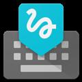 谷歌手写输入法 V1.7.1 安卓版