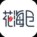花海仓 5.2.1 iPhone版