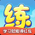 天天练乐乐课堂初中版 V7.8.1 安卓版