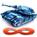 Infinite Tanks V1.0.3 Mac版