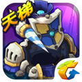 新部落守卫战 V3.19.2 iPhone版