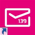 139邮箱轻量版 V1.5.9 苹果版