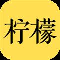 柠檬VC V1.8.3 安卓版