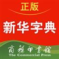 新华字典 V2.5.0 iPhone版