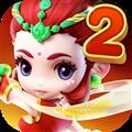 梦幻西游无双版 V1.3.6 安卓版
