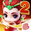 梦幻西游无双版 V1.3.6 iPhone版