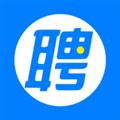 智联招聘 V7.0 iPhone版