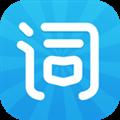 沪江开心词场 V5.0.3 安卓版