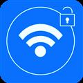WIFI密码查看器破解版 V2.3.2 安卓版