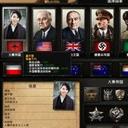 钢铁雄心4大秦荣耀MOD V1.0 绿色免费版