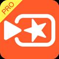 小影Pro已付费高级版 V7.4.6 安卓版