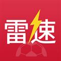 雷速体育 V5.0.1 安卓版
