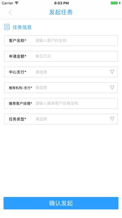 掌上进程 V1.6 安卓版截图4