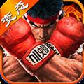 拳皇VS街霸变态版 V1.6.00 安卓版