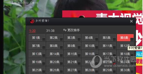 搜狐影音下载视频集数