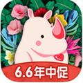 婚礼纪 V7.2.3 安卓版