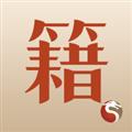 中医古籍 V5.2.5 安卓版