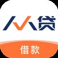 人人贷借款 V2.4.1 苹果版