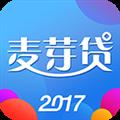 麦芽贷 V2.3.3 安卓版