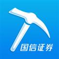 金融矿工 V6.0.0 iPhone版
