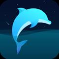 海豚睡眠 V1.4.0 安卓版