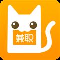 兼职猫 V3.7.8 iPhone版