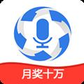 球探播客 V1.2.0 安卓版