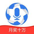 球探播客 V2.7.0 iPhone版