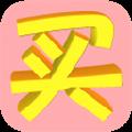 淘宝大买家单文件版 V0.8.19 绿色免费版