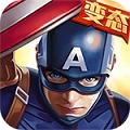 超能英雄变态版 V1.2 安卓版
