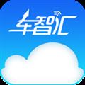 车智汇 V7.5.4 安卓版