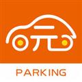 零圆停车 V3.0.0 iPhone版