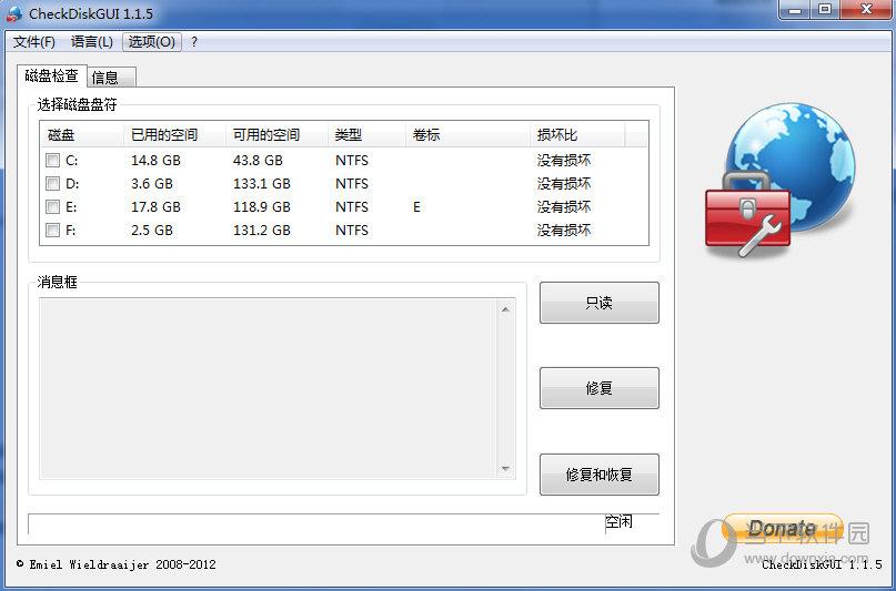 CheckDiskGUI中文版