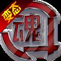 格斗之魂私服版 V1.0.25.1 安卓版