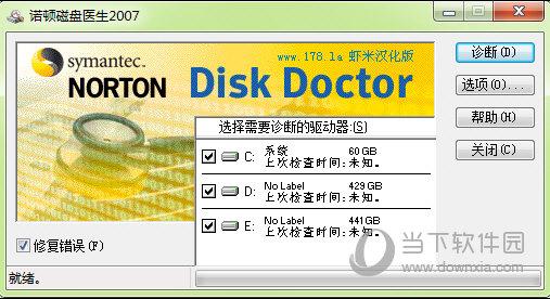 Norton Disk Doctor