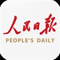 人民日报 V6.3.4 苹果版