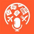 旅行翻译官 V5.0.5 苹果版