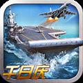 战舰帝国 V3.2.27 安卓版