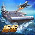 战舰帝国 V1.3.1 iPhone版