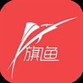 旗鱼点餐 V2.0.3.5 安卓版
