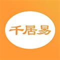 千居易 V4.0.1 安卓版