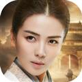 胡莱三国2内购破解版 V1.0 安卓版