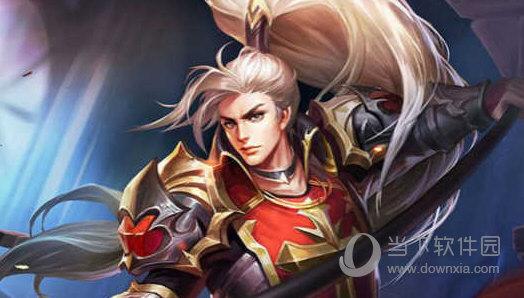 王者荣耀韩信是一个强力的刺客,相信在s8赛季中的他将更加霸气,下
