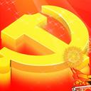 七一建党节PPT模板 +4 免费版