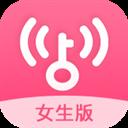WiFi万能钥匙去广告显密码版 V1.1.1 安卓女生版